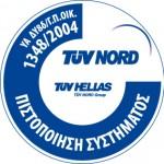 TUV_LOGO_YA1348-01